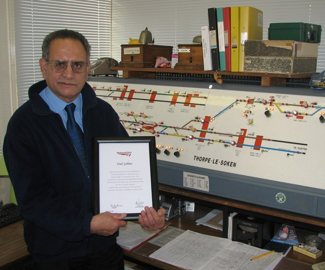 ANGLIA SIGNALLER CELEBRATES 45 YEARS SERVICE ON THE RAILWAYS: Dali Jabbar retirement