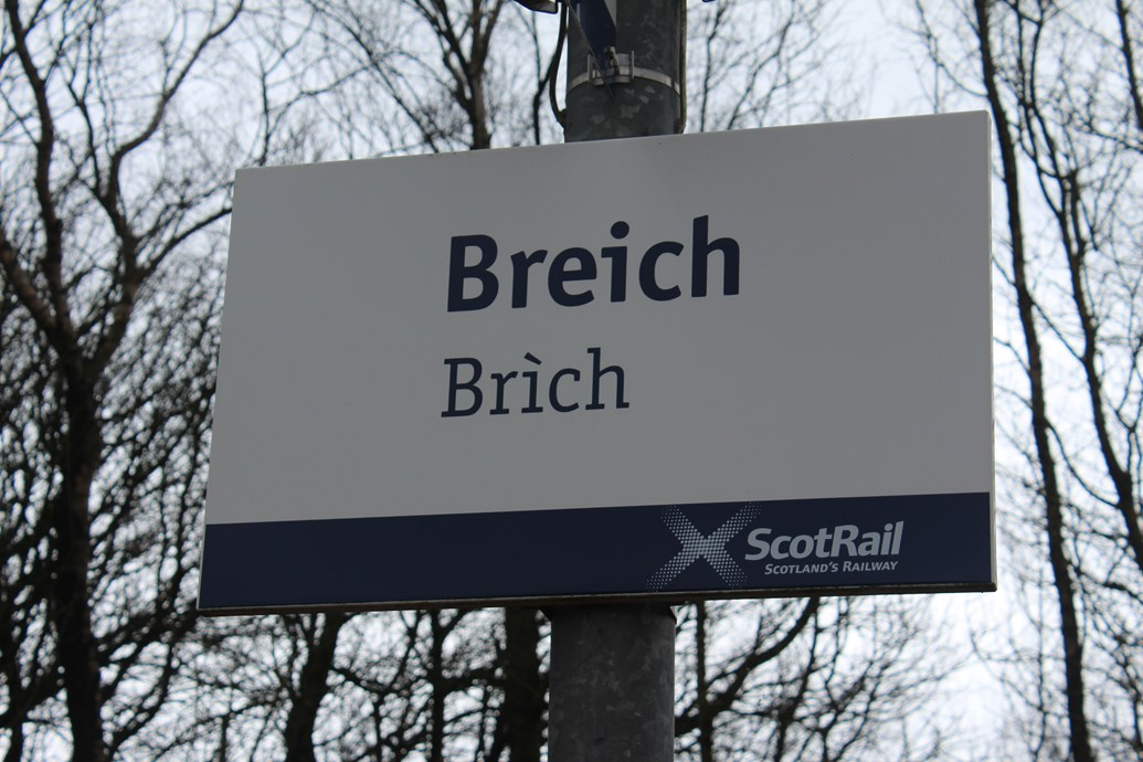 Consultation opens on future of Breich station: breich1