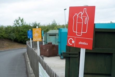 Household waste recycling centre generic web