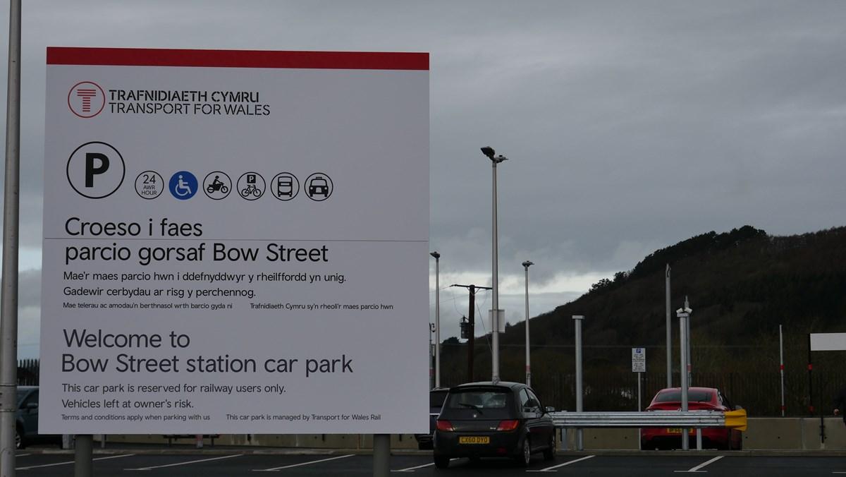 Bow Street car park sign
