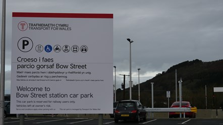 Bow Street car park sign