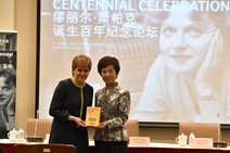 FM Muriel Spark China event 1