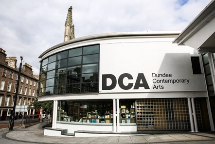 DCA exterior by Erika Steveson