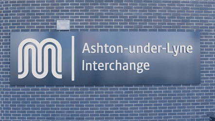 External picture of Ashton Interchange signage