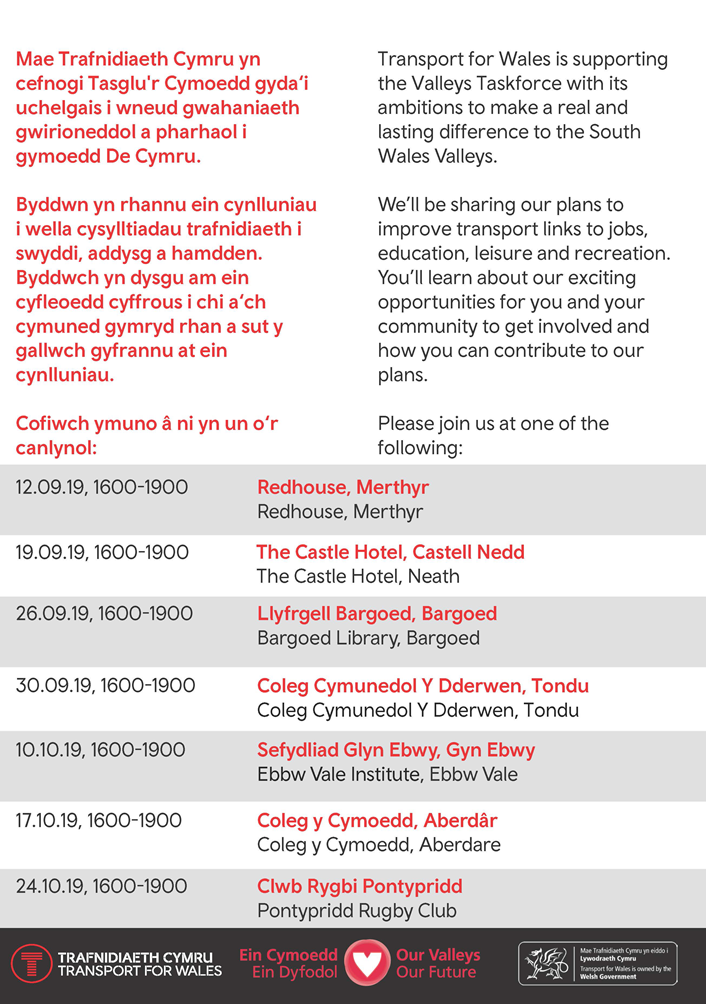 All event flyer PR Glue