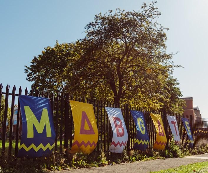 Mabgate Annual: Mabgate Annual 2019, artist-led community gala. Credit: Emma Hardaker and photographer Danny Marsh.