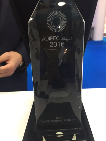 Best International Pavilion - ADIPEC 2016