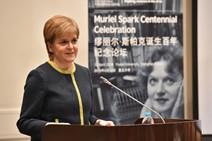 FM Muriel Spark China event 2