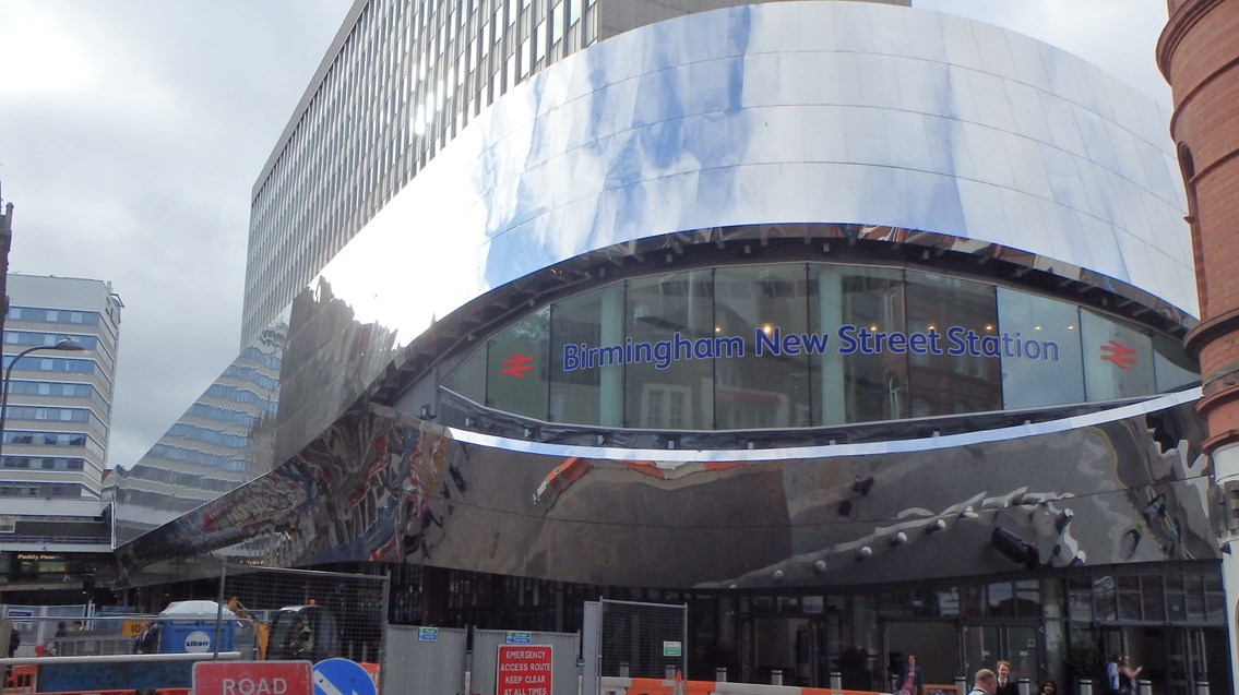 One of Birmingham New Street station's 'media eyes'