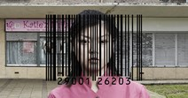 Scottish Government Human Trafficking campaign: Scottish Government Human Trafficking campaign