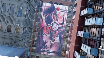 NBA 2K22 City Rui Mural