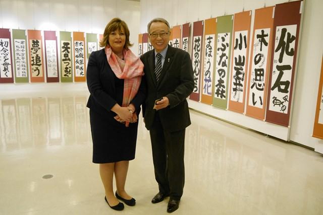 Fiona Hyslop and Toshima Ward Mayor, Mr Yukio Takano at Tokyo Metropolitan Theatre